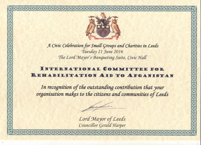 icraa-award-2016